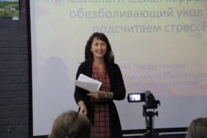 Конференция 2018 - 856 — копия
