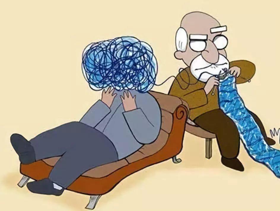 Что такое психология смешные картинки, статусы картинках